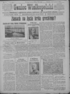 Goniec Wielkopolski: najtańsze i najstarsze pismo codzienne dla wszystkich stanów 1915.06.02 R.38 Nr123