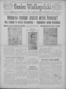 Goniec Wielkopolski: najtańsze i najstarsze pismo codzienne dla wszystkich stanów 1915.06.10 R.38 Nr129