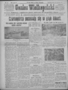 Goniec Wielkopolski: najtańsze i najstarsze pismo codzienne dla wszystkich stanów 1915.06.19 R.38 Nr137