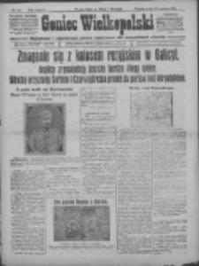 Goniec Wielkopolski: najtańsze i najstarsze pismo codzienne dla wszystkich stanów 1915.06.23 R.38 Nr140