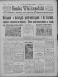 Goniec Wielkopolski: najtańsze i najstarsze pismo codzienne dla wszystkich stanów 1915.07.04 R.38 Nr149