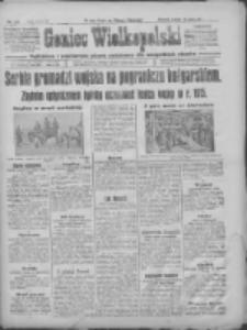 Goniec Wielkopolski: najtańsze i najstarsze pismo codzienne dla wszystkich stanów 1915.07.16 R.38 Nr159