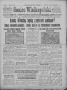 Goniec Wielkopolski: najtańsze i najstarsze pismo codzienne dla wszystkich stanów 1915.07.17 R.38 Nr160