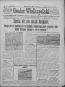 Goniec Wielkopolski: najtańsze i najstarsze pismo codzienne dla wszystkich stanów 1915.07.20 R.38 Nr162