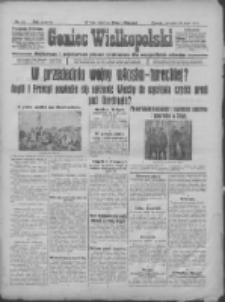 Goniec Wielkopolski: najtańsze i najstarsze pismo codzienne dla wszystkich stanów 1915.07.29 R.38 Nr170