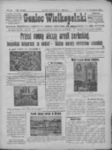 Goniec Wielkopolski: najtańsze i najstarsze pismo codzienne dla wszystkich stanów 1915.08.12 R.38 Nr182