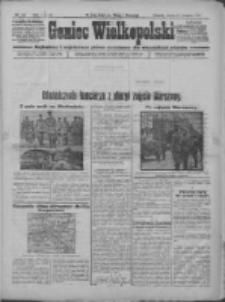 Goniec Wielkopolski: najtańsze i najstarsze pismo codzienne dla wszystkich stanów 1915.08.14 R.38 Nr184