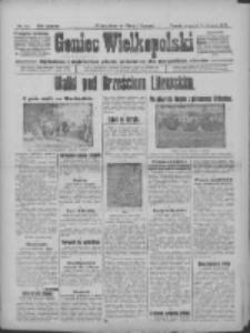 Goniec Wielkopolski: najtańsze i najstarsze pismo codzienne dla wszystkich stanów 1915.08.26 R.38 Nr194