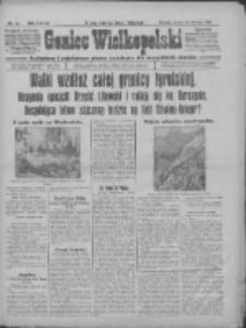 Goniec Wielkopolski: najtańsze i najstarsze pismo codzienne dla wszystkich stanów 1915.08.28 R.38 Nr196