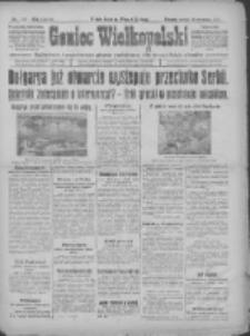 Goniec Wielkopolski: najtańsze i najstarsze pismo codzienne dla wszystkich stanów 1915.09.25 R.38 Nr220