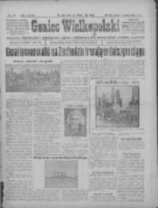 Goniec Wielkopolski: najtańsze i najstarsze pismo codzienne dla wszystkich stanów 1915.10.01 R.38 Nr225