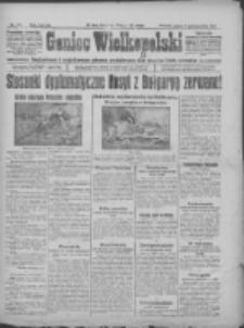 Goniec Wielkopolski: najtańsze i najstarsze pismo codzienne dla wszystkich stanów 1915.10.08 R.38 Nr231