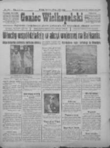 Goniec Wielkopolski: najtańsze i najstarsze pismo codzienne dla wszystkich stanów 1915.10.21 R.38 Nr242