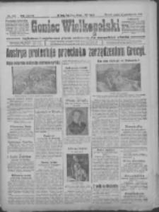 Goniec Wielkopolski: najtańsze i najstarsze pismo codzienne dla wszystkich stanów 1915.10.22 R.38 Nr243