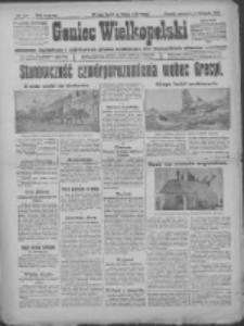 Goniec Wielkopolski: najtańsze i najstarsze pismo codzienne dla wszystkich stanów 1915.11.21 R.38 Nr267