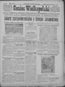 Goniec Wielkopolski: najtańsze i najstarsze pismo codzienne dla wszystkich stanów 1915.11.27 R.38 Nr272