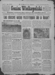 Goniec Wielkopolski: najtańsze i najstarsze pismo codzienne dla wszystkich stanów 1915.12.30 R.38 Nr292