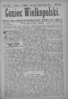 Goniec Wielkopolski: najtańsze pismo codzienne dla wszystkich stanów 1877.10.03 Nr179