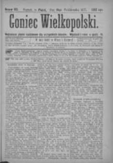 Goniec Wielkopolski: najtańsze pismo codzienne dla wszystkich stanów 1877.10.19 Nr193
