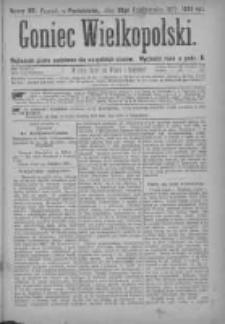 Goniec Wielkopolski: najtańsze pismo codzienne dla wszystkich stanów 1877.10.22 Nr195