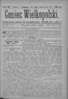 Goniec Wielkopolski: najtańsze pismo codzienne dla wszystkich stanów 1877.10.25 Nr198