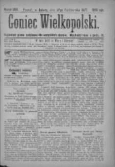 Goniec Wielkopolski: najtańsze pismo codzienne dla wszystkich stanów 1877.10.27 Nr200