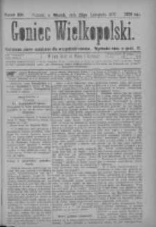 Goniec Wielkopolski: najtańsze pismo codzienne dla wszystkich stanów 1877.11.27 Nr225