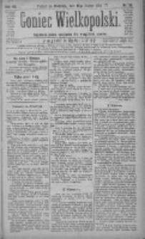 Goniec Wielkopolski: najtańsze pismo codzienne dla wszystkich stanów 1883.02.18 R.7 Nr39