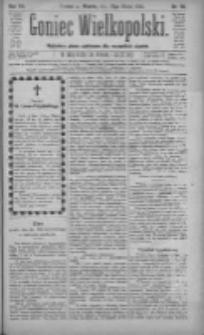 Goniec Wielkopolski: najtańsze pismo codzienne dla wszystkich stanów 1883.03.13 R.7 Nr58