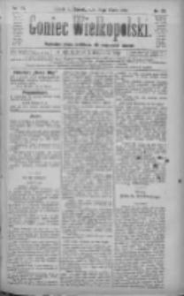 Goniec Wielkopolski: najtańsze pismo codzienne dla wszystkich stanów 1883.03.24 R.7 Nr68