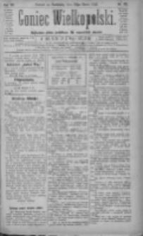 Goniec Wielkopolski: najtańsze pismo codzienne dla wszystkich stanów 1883.03.25 R.7 Nr69