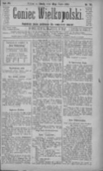 Goniec Wielkopolski: najtańsze pismo codzienne dla wszystkich stanów 1883.03.28 R.7 Nr70