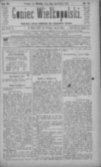 Goniec Wielkopolski: najtańsze pismo codzienne dla wszystkich stanów 1883.04.03 R.7 Nr75