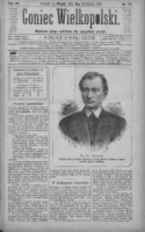 Goniec Wielkopolski: najtańsze pismo codzienne dla wszystkich stanów 1883.04.06 R.7 Nr78
