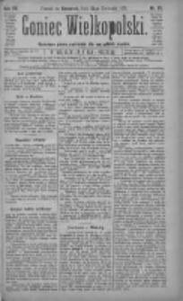 Goniec Wielkopolski: najtańsze pismo codzienne dla wszystkich stanów 1883.04.26 R.7 Nr95