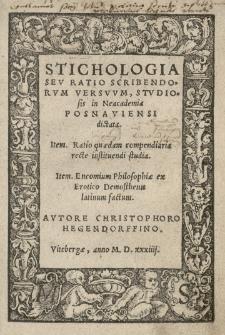 Stichologia sev ratio scribendorvm versvvm, stvdiosis in Neacademia Posnaviensi [!] dictata [...] Avtore Christophoro Hegendorffino