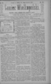 Goniec Wielkopolski: najtańsze pismo codzienne dla wszystkich stanów 1883.06.20 R.7 Nr138