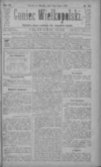 Goniec Wielkopolski: najtańsze pismo codzienne dla wszystkich stanów 1883.07.07 R.7 Nr152