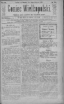 Goniec Wielkopolski: najtańsze pismo codzienne dla wszystkich stanów 1883.08.14 R.7 Nr184