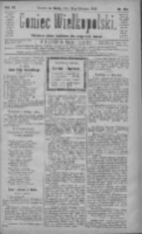 Goniec Wielkopolski: najtańsze pismo codzienne dla wszystkich stanów 1883.08.15 R.7 Nr185