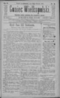 Goniec Wielkopolski: najtańsze pismo codzienne dla wszystkich stanów 1883.08.23 R.7 Nr191