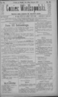Goniec Wielkopolski: najtańsze pismo codzienne dla wszystkich stanów 1883.08.24 R.7 Nr192
