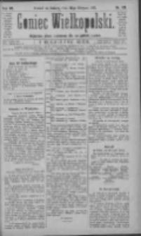 Goniec Wielkopolski: najtańsze pismo codzienne dla wszystkich stanów 1883.08.25 R.7 Nr193