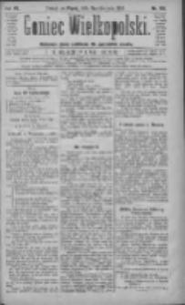 Goniec Wielkopolski: najtańsze pismo codzienne dla wszystkich stanów 1883.08.31 R.7 Nr198