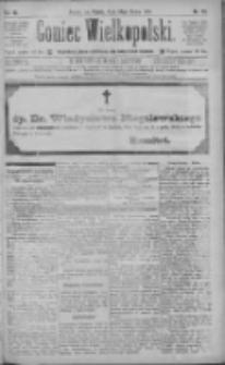 Goniec Wielkopolski: najtańsze pismo codzienne dla wszystkich stanów 1885.03.27 R.9 Nr70