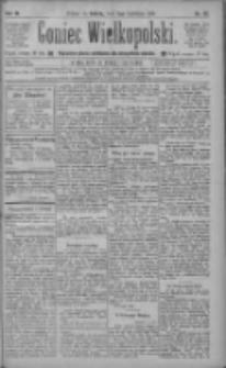 Goniec Wielkopolski: najtańsze pismo codzienne dla wszystkich stanów 1885.04.11 R.9 Nr82
