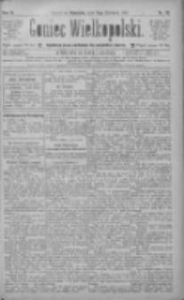 Goniec Wielkopolski: najtańsze pismo codzienne dla wszystkich stanów 1885.04.12 R.9 Nr83