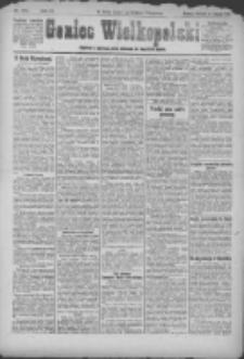Goniec Wielkopolski: najstarsze i najtańsze pismo codzienne dla wszystkich stanów 1921.08.11 R.44 Nr164