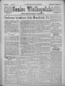 Goniec Wielkopolski: najstarsze i najtańsze pismo codzienne dla wszystkich stanów 1921.08.31 R.44 Nr180