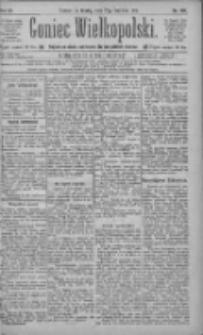 Goniec Wielkopolski: najtańsze pismo codzienne dla wszystkich stanów 1885.06.17 R.9 Nr135